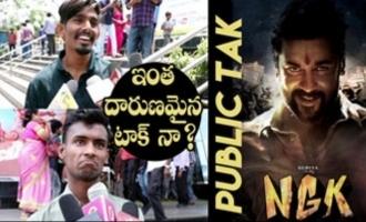 NGK Telugu Public Talk