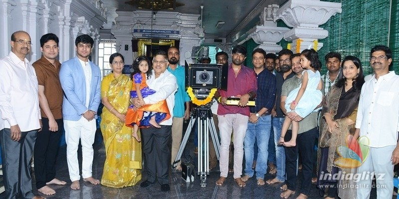 Nikhils 18 Pages with Sukumar, Bunny Vas launched
