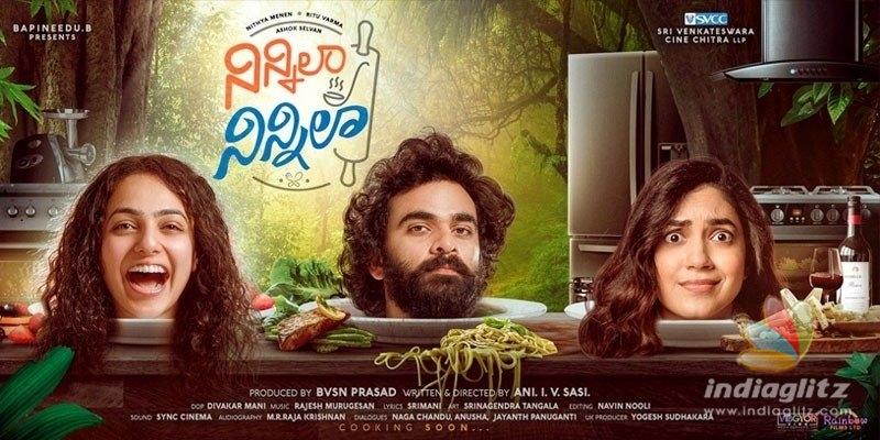 Ashok Selvan, Nithya, Ritu look special in Ninnila Ninnila first look