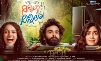 Ashok Selvan, Nithya, Ritu look special in 'Ninnila Ninnila' first look