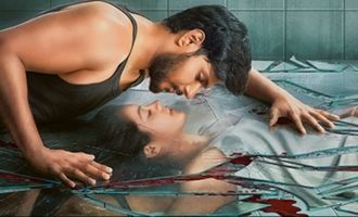 Sundeep Kishan-produced 'Ninu Veedani Needanu Nene' title, First Look release