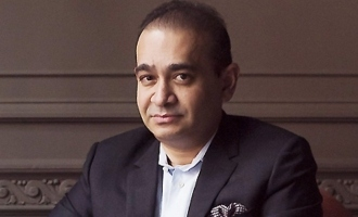 Breaking! Nirav Modi arrested