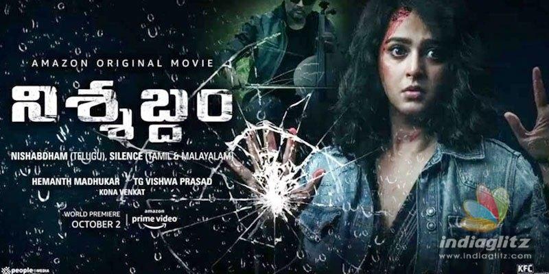OTT release date of Anushkas Nishabdham announced