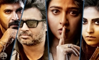 'Nishabdham' Trailer: Edgy, suspenseful, slick!