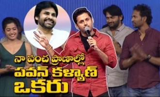 Hero Nithin Emotional Words About Pawan Kalyan And Trivikram Srinivas