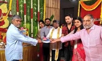నితిన్ - చంద్రశేఖర్ యేలేటి చిత్రం ప్రారంభం