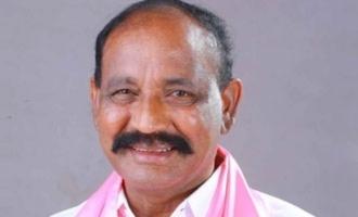 TRS MLA Nomula Narasimhaiah passed away