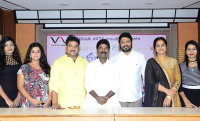 'Memu Pakka Local' Poster Launched