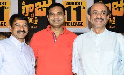 'Nene Raju Nene Mantri' Press Meet