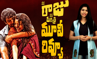 'Nene Raju Nene Mantri' Movie Review
