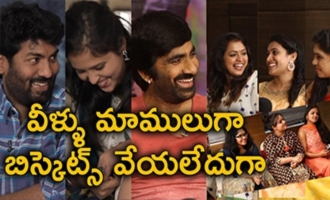 Ravi Teja FUNNY chat with Nela Ticket girls