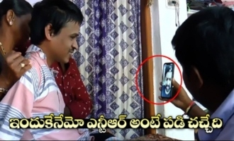 Jr NTR Video Call With Hi Fan