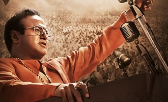 'NTR: Mahanayakudu' & the trade perception
