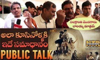 NTR Kathanayakudu Public Talk