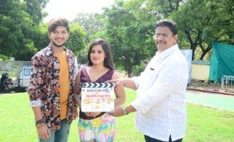 'Nuvenduku Nachav Sailaja' Movie Launch