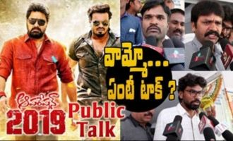 Operation 2019 Public Talk