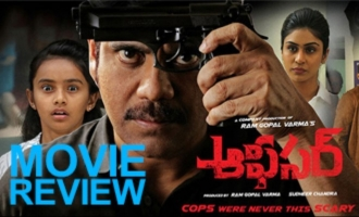 Officer Telugu Movie Review