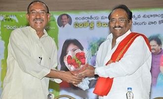 'Oka Telugu Prema Katha' Press Meet