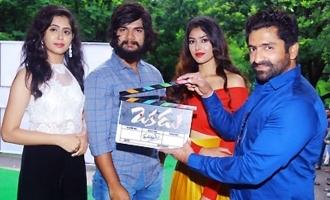 'Okkadu' Movie Launch