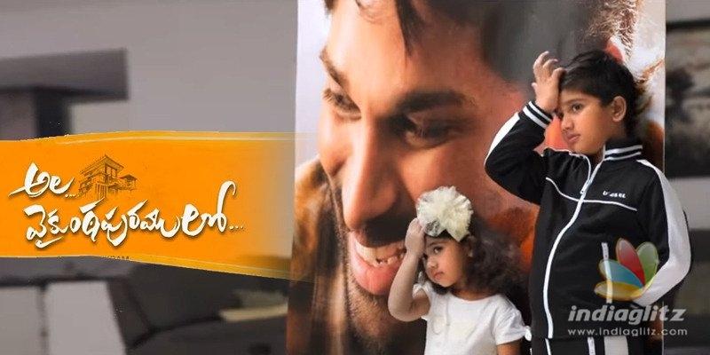Ala Vaikunthapurramuloo song teaser: Arha, Ayaan are so cute