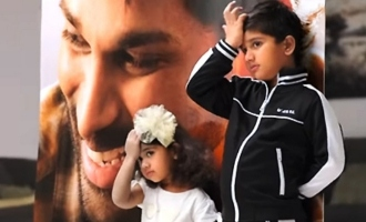 'Ala Vaikunthapurramuloo' song teaser: Arha, Ayaan are so cute