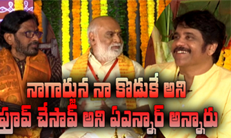 ANR Said That I Proved Nagarjuna Is His Son..