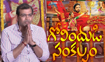 'Om Namo Venkatesaya' Producer Press Meet