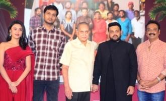 'Oorantha Anukuntunnaru' Pre Release