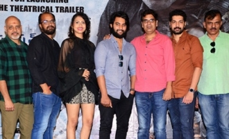 'Operation Gold Fish' Trailer Launch