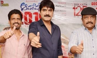'Operation 2019' Success Meet