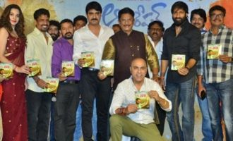 'Operation 2019' Audio Launch