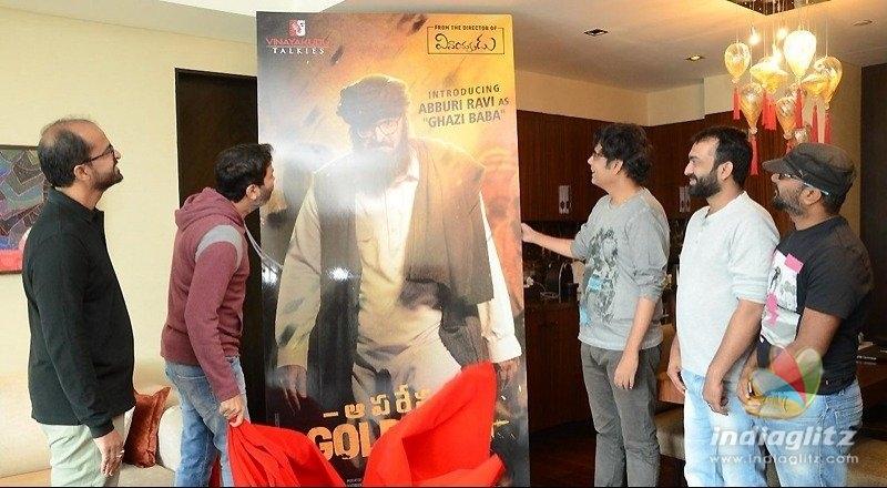 Abburi Ravi as terrorist in Operation Gold Fish