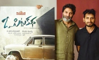I have a connection with 'O Pitta Katha': Trivikram