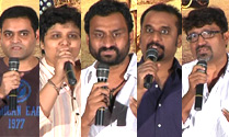 'Patashala' Theatrical Trailer Launch