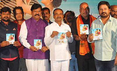 'Padipoya Nee Maayalo' Audio Launched