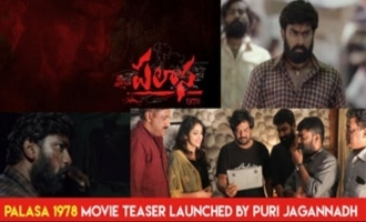 Palasa 1978 Movie Teaser Launched By Director Puri Jagannadh