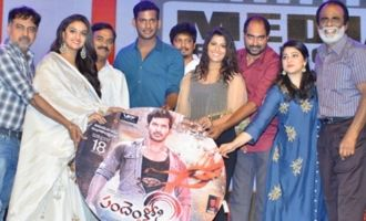 'Pandem Kodi 2' Audio Launch