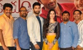 'Parichayam' Audio Launch