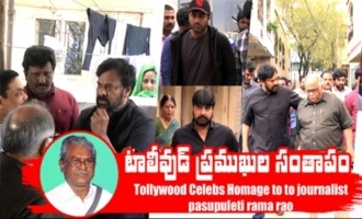 Tollywood Celebs Homage to to journalist pasupuleti rama rao | Chiranjeevi,Sharwanand