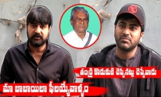 Sharwanand and Srikanth Emotional About Pasupuleti Rama Rao