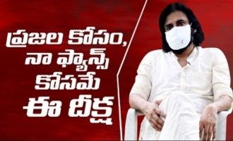 I took up the Deeksha For People and My Fans : Pawan Kalyan