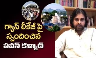 pawan Kalyan Gets Emotional On Vizag Gas Leak Issue