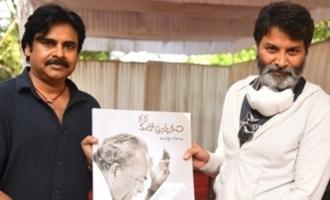 Pic Talk: Pawan Kalyan, Trivikram discuss legendary poet