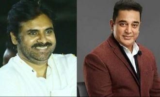 Breaking! Pawan-Kamal press meet timing revealed
