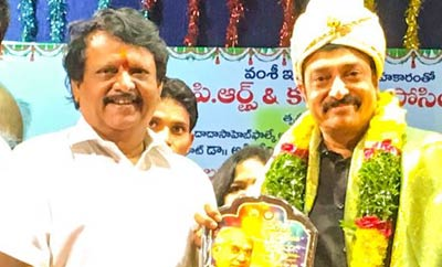'Pelli Choopulu' conferred with award