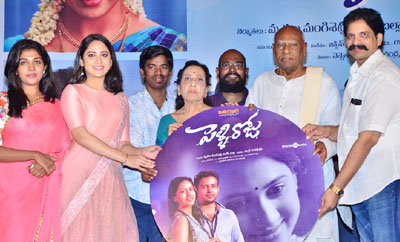 'Pelli Roju' Audio Launch