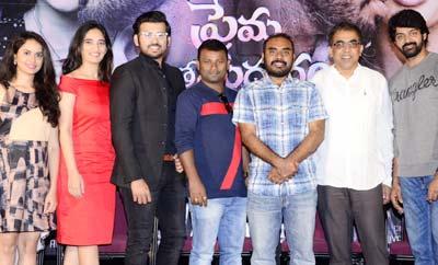 'Prema Entha Madhuram Priyaralu Antha Katinam' Pre Release Event