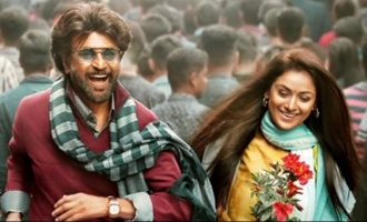 Rajinikanth's 'Petta': Surprise release announcement