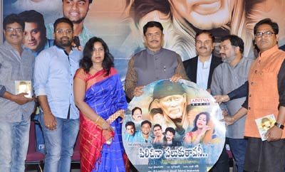 Pilichina Palukuthavani Album Launch