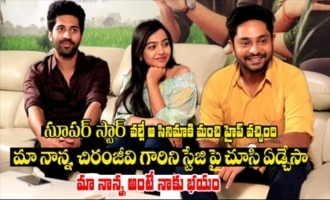 O Pitta Katha Movie Team Exclusive Interview | Viswanth | Nithya Shetty | Sanjay